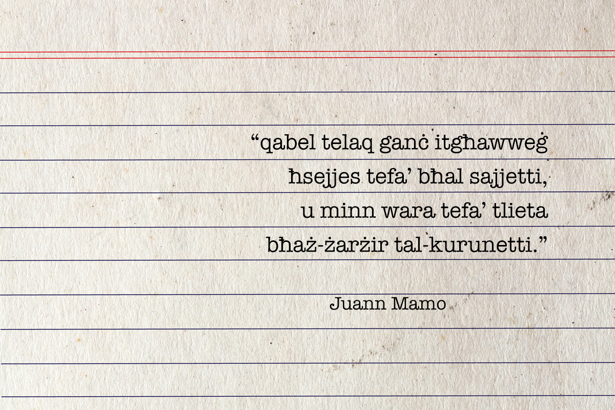 Bad poetry by Juann Mamo