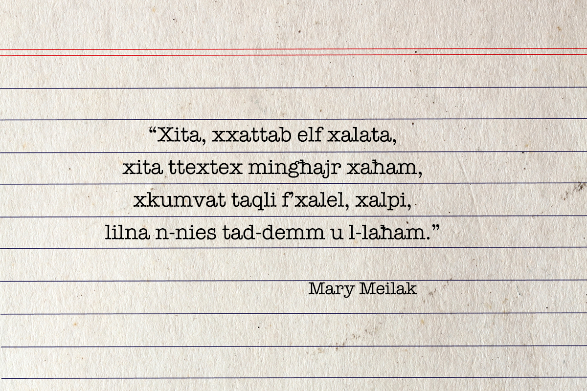 Bad poetry by Mary Meilak